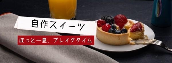 sweet_wl_20210105_tm