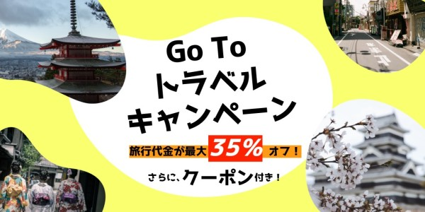 日本旅游1-tm-210315