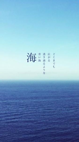 海_wl_20180930