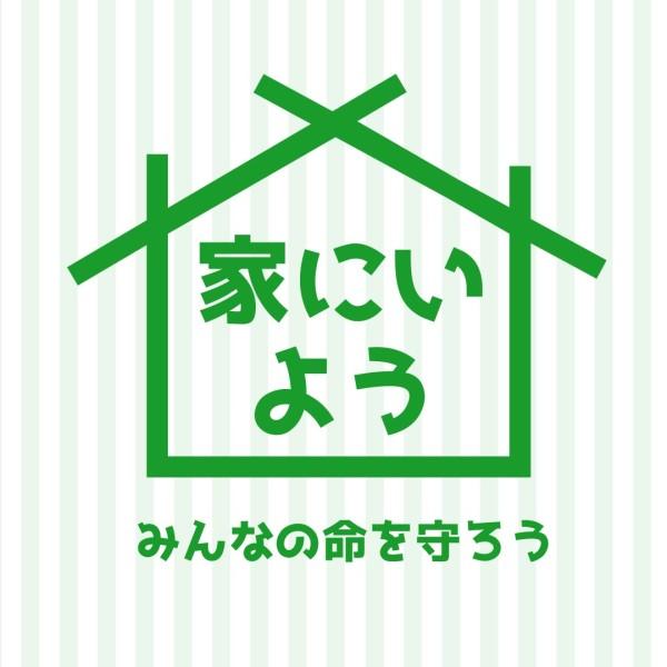 家-tm-210506