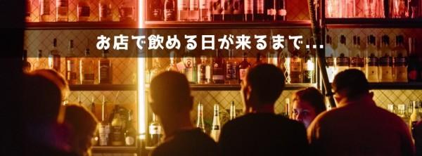 酒吧_wl_20210222