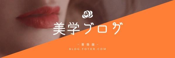 beauty_20161120_wl同步-jp-localised