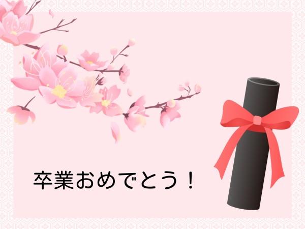 毕业粉色_lsj_20210219