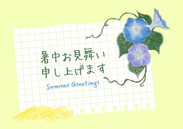 舞_wl_20210412