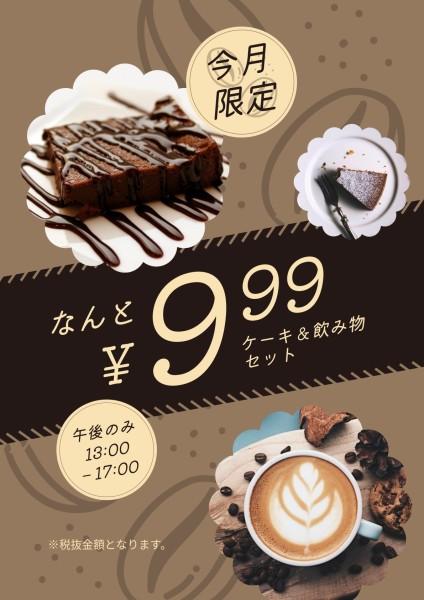 coffee_wl_20190704