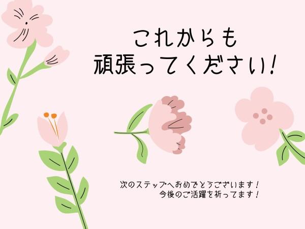 花_wl_20210222