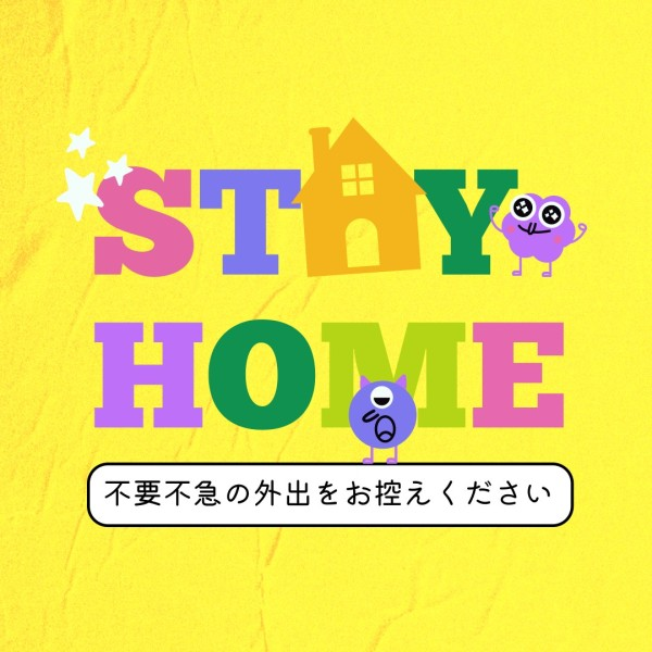 home_wl_20210507