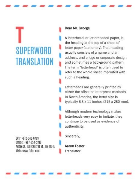translation_lsj_20180713