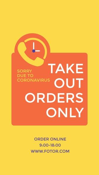 order_lsj_20200326_ins story