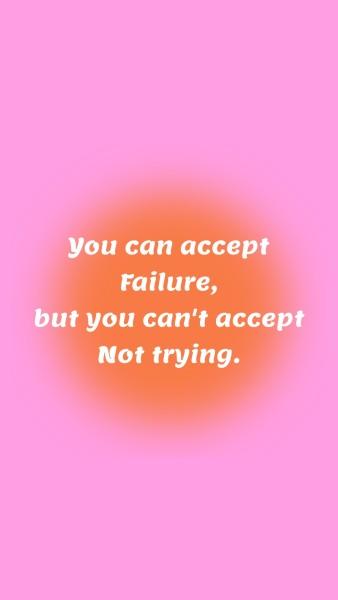 accept _lsj_20201125