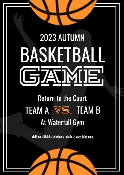 basketball_lsj_20190822