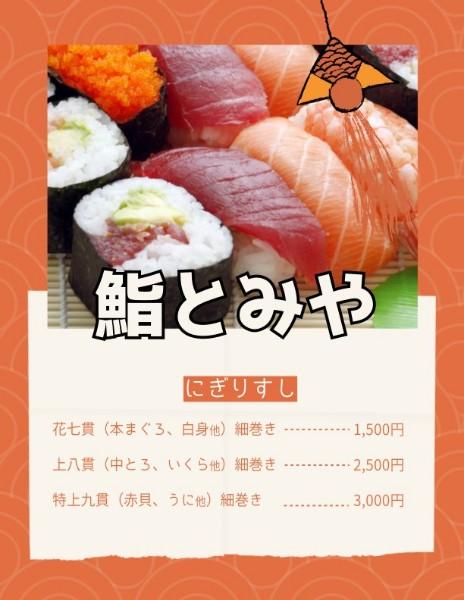 sukiy_lsj_20180719_tm同步-jp-localised