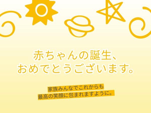 thanks-tm-210329-tm210406