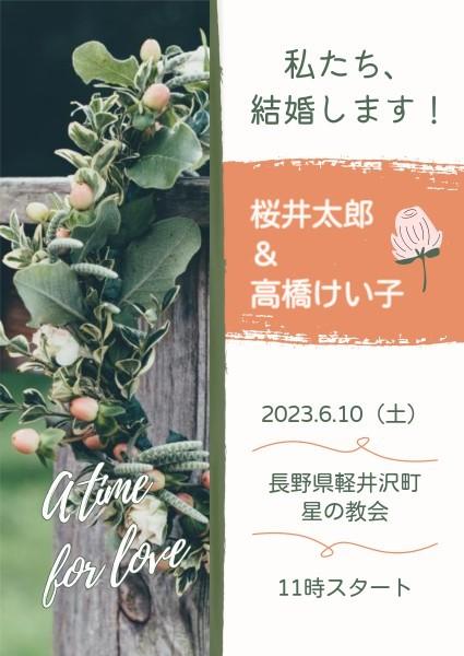 wedding04_in_lsj20180123-jp-localised