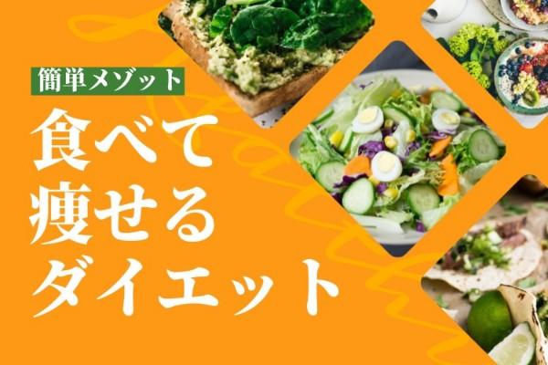 lunch_lsj_20200805_tm