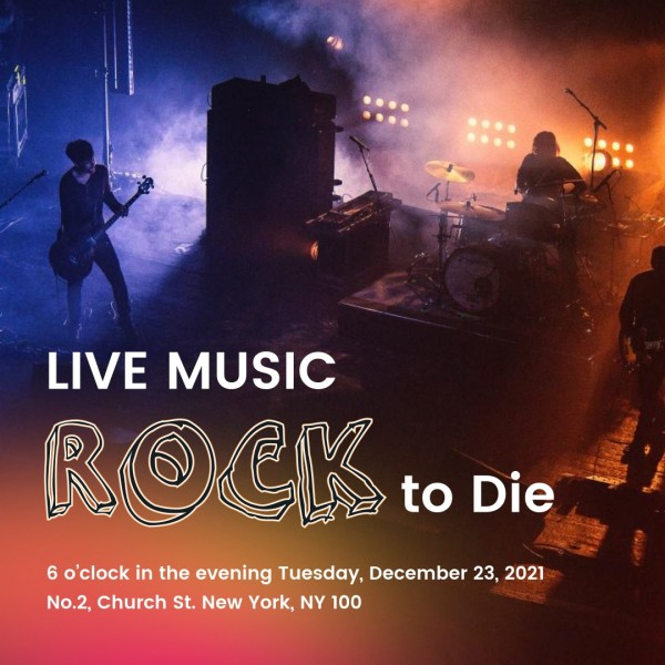 rock1_lsj_20210107