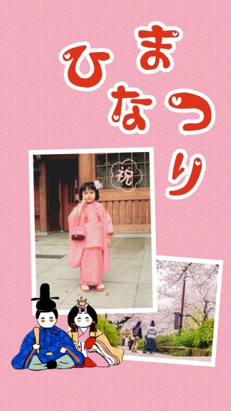 女儿节8_lsj_20210129
