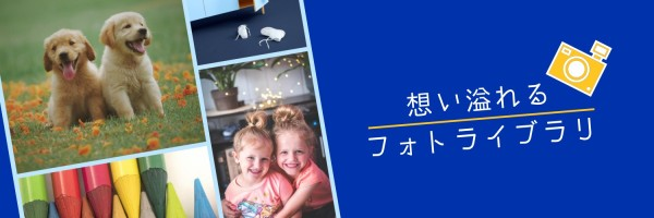 share_wl_20210308-jp-localised