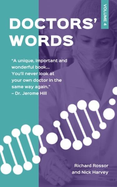 医疗保健类书籍_ls_20200513