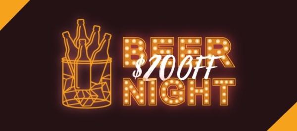 beer night_wl_20200508