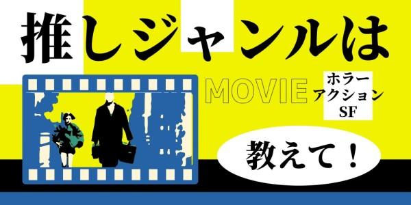 movie_wl_20210419