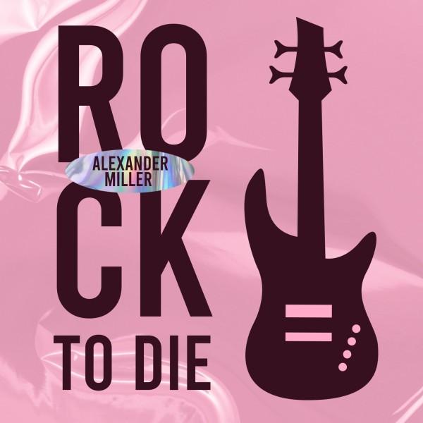 guitar_wl_20210111