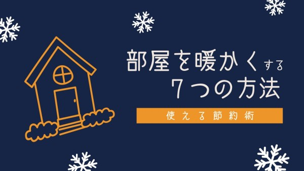 warm_wl_20181220-jp-localised