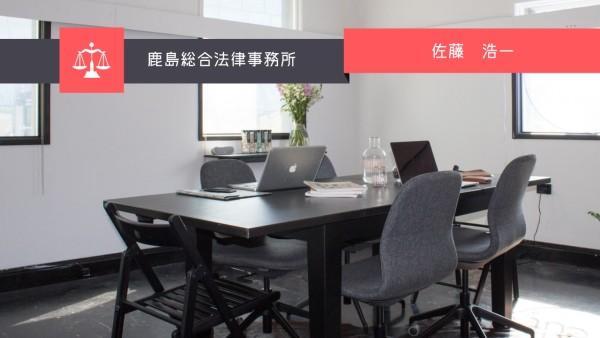 会议室2-tm-210506