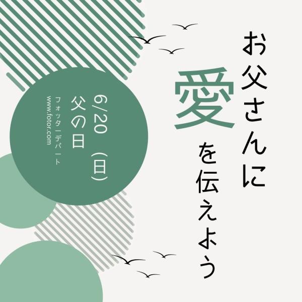 爱_wl_20210527