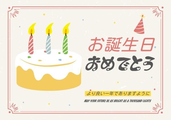 生日快乐_hyx(90)_181119_tm同步