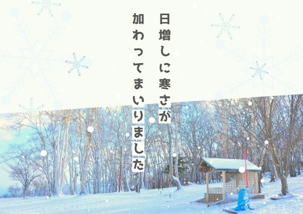 winter_pc_lsj_20181108