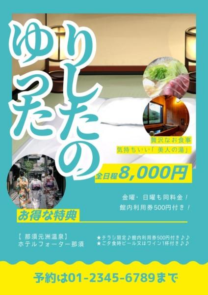 日本旅游3-tm-210315