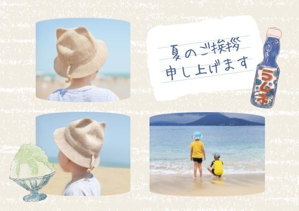 海边_wl_20210412
